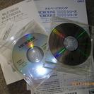 沖電気 micrline2030N 取説、CD あり