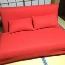 ソファーベッド(赤)  3つ折りタイプ