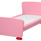 IKEA mammut マンモット ベッド
