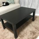 IKEA リビングテーブル ブラックブラウン