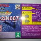 【美品】高速・安定動作を実現 PC2-5300規格 S.O.DIM...