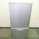 Panasonic パナソニック ノンフロン 冷凍冷蔵庫 138L...