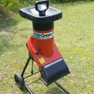 ガーデンシュレッダー 園芸用粉砕機 グリーンミル