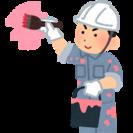塗装職人募集!! 経験値・能力に応じて報酬額査定します!!