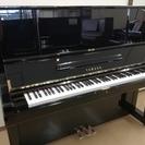 リニューアルピアノ YAMAHA  YUX