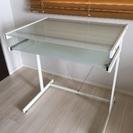 フランフラン 1人用デスク ホワイトスチール×ガラス PCデスク 書斎