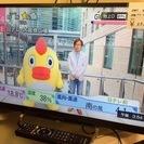 【全国送料無料・半年保証】液晶テレビ 2014年製 SONY BR...