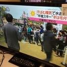 【全国送料無料・半年保証】液晶テレビ 2014年製 TOSHIBA...