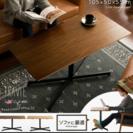 B-COMPANY✩TRAVI カフェテーブル ハイテーブル