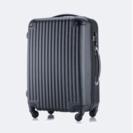 (値下げ)新品未使用 超軽量スーツケース 中型(M)54L TSA...