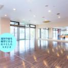 ★キッズダンススタジオ★笑顔溢れる楽しいプログラム、様々なジャンル...