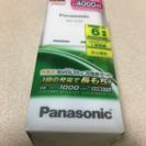 パナソニック  BQーCC52   (単3)