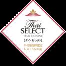 元気なホールスタッフ募集中♪タイ料理レストランThaChang仙台...