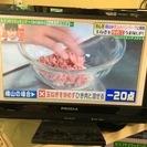 【全国送料無料・半年保証】テレビ PIXELA PRODIA P...