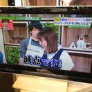 【全国送料無料・半年保証】テレビ SHARP LC-19K5 中古