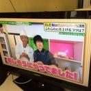 【全国送料無料・半年保証】テレビ HITACHI L32-V09 中古