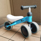 D Bikeミニ