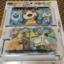 妖怪ウオッチ  3DS LL専用カバー