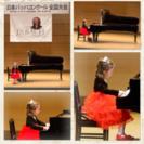 きらきらピアノレッスン生徒募集(^^)