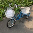 ほぼ新品 三輪自転車