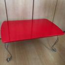 《値下げ》折りたたみ式赤いミニテーブル