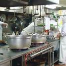 業界No.1で経験を活かせる【調理師】●調理師免許不問●正社員 ...