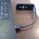 レンタル wifi パソコン専用 月18GBなど、無制限で使えて、...