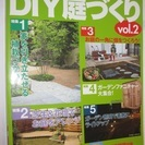 DIY庭づくり vol.2