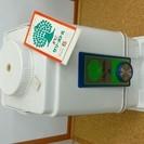 未使用品 給湯器 給水器 アウトドア