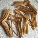 婦人用木製ハンガーまとめて14本