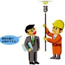 消防設備点検の点検責任者募集してます。
