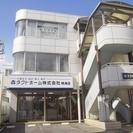 名古屋(緑区)勤務 販売企画営業