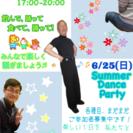 5/15(土)★ミニパーティー