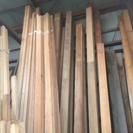 木材(タルキ、根太、床材等)必要な方