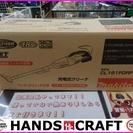【引取り限定】マキタ 充電式クリーナー CL181FDRFW 18...