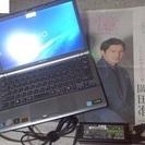 (取引無事終了)液晶発色NTSC色純度100% SONY時代VAI...