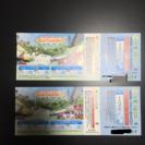 よみうりランドチケット二枚値下げしました。