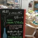 薬剤師募集(勉強熱心で責任感のある方を希望します。) - 横浜市