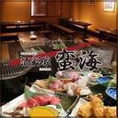 和創作料理店の  ホールスタッフ及びキッチンスタッフを募集します。