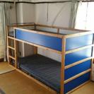 IKEA 2段ベッド 値下げ可能