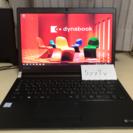 13.3インチ dynabook Win10 Pro 高速SSD ...