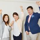 ファイナンシャルプランナー試験 平成29年5月対策 - 教室・スクール
