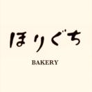 パン製造パート・アルバイト募集