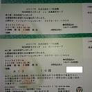 セ・パ交流戦 西武ライオンズ 対 広島東洋カープ 5/31 (水)