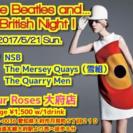 【5/21(日)】ライブイベント Beatles&Blitish ...