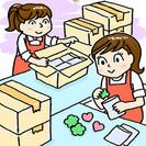 【短期】5月下旬~7月下旬!お菓子の箱詰め♪