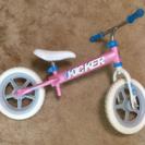 ストライダー風バランスバイク キッカー