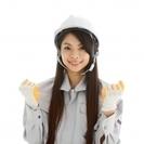 【小矢部市 時給1,150円】PickUp!!軽作業系人気★パーツ作り♪