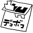 【富山市南部 時給1,150円】日勤固定の軽量検査のお仕事☆