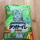 【ペット】デオトイレ 取り替え品 緑茶成分入り 消臭サンド 4ℓ